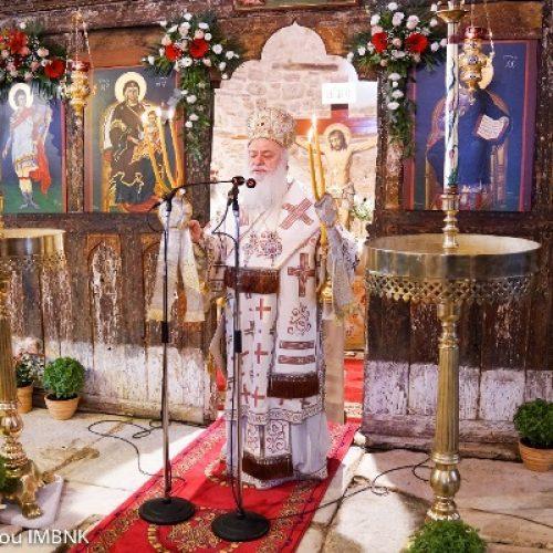 Ανακοίνωση για τις λειτουργίες στον Άγιο Προκόπιο Βέροιας