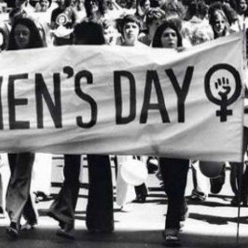 ο «Έρασμος» για την Παγκόσμια Ημέρα της Γυναίκας