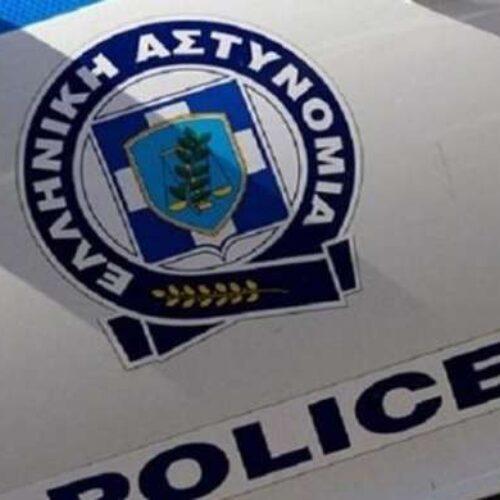 Δικογραφία για κλοπή σε βάρος 42χρονης στην Αλεξάνδρεια