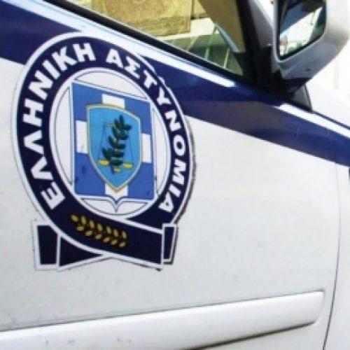 Συνελήφθη 58χρονος στη Βέροια για απόπειρα ανθρωποκτονίας και άλλα αδικήματα