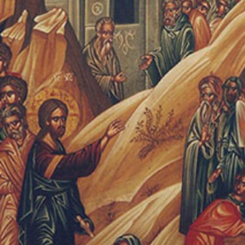 """Η Ανάσταση του Λαζάρου"""" δια χειρός Συμεών"""