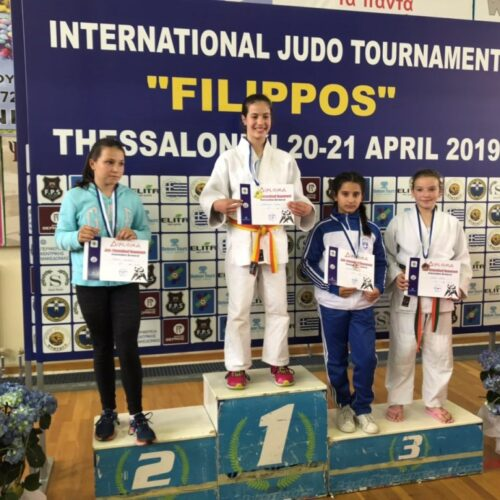 Επιτυχίες του ΑΣ JUDO - Ολυμπιακής Ελπίδας Βέροιας
