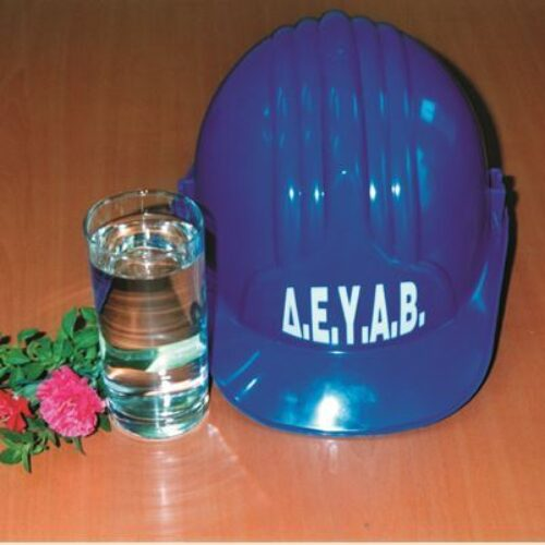 Πολύωρη διακοπή νερού  στις περιοχές Καλλιθέα, Πλατεία Τσερμενίου και Παπάγου της Βέροιας