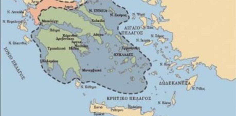 """""""Η διαμόρφωση των συνόρων του ελληνικού κράτους 1830 - 1947""""(α) γράφει ο Ξενοφών  Μπρουντζάκης"""