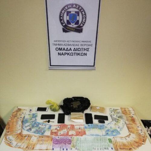 Από αστυνομικούς του Τ. Α. Βέροιας συνελήφθησαν  τρεις για ναρκωτικά - Κατασχέθηκε πάνω από μισό κιλό κοκαΐνη