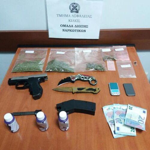 Σύλληψη για ναρκωτικά και παράνομη οπλοκατοχή