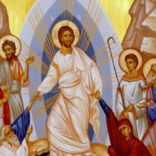 Πασχαλινές ευχές από την Εύξεινο Λέσχη Βέροιας