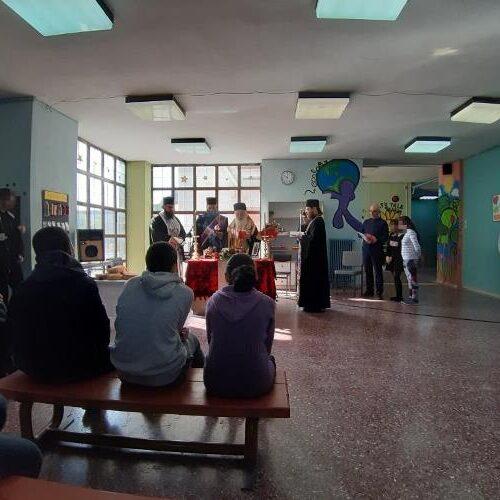 Ευχέλαιο  στο Ενιαίο Ειδικό Επαγγελματικό Γυμνάσιο Λύκειο Βέροιας