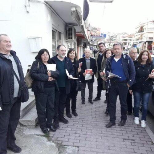 """Περιοδείες της """"Λαϊκής Συσπείρωσης"""" Βέροιας σε  καταστήματα και καφενεία της πόλης"""