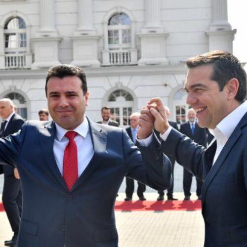 Έφτασε στα Σκόπια ο Τσίπρας -  Οι διμερείς συμφωνίες που θα υπογραφούν