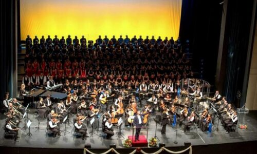 Ακροάσεις της ΣΟΝΕ για ορχήστρα - χορωδία - τραγουδιστές απ' όλη την Ελλάδα