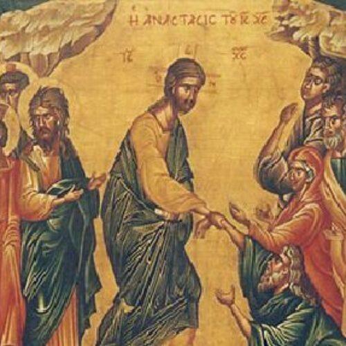 """""""Η Ανάσταση"""" δια χειρός Συμεών"""