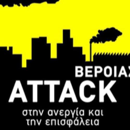 1η Μάη: ενάντια σε φτώχεια και εκμετάλλευση, ενάντια σε πόλεμο και εθνικισμό