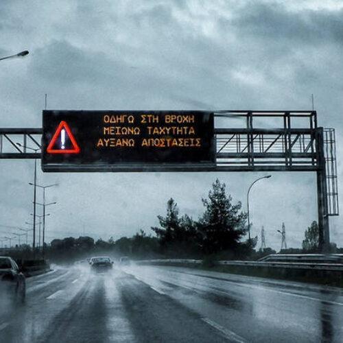 Μηνιαίος απολογισμός Αστυνομικής Διεύθυνσης Κ. Μακεδονίαςστην Οδική Ασφάλεια