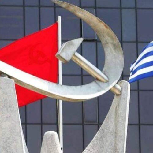 Σχόλιο του ΚΚΕ για την προκλητική ρύθμιση υπέρ των εφοπλιστών στη Βουλή