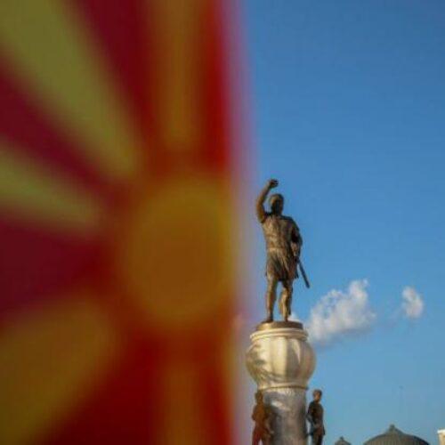 """""""Βόρεια Μακεδονία: Το προτεκτοράτο του προτεκτοράτου…"""" γράφει ο Δημήτρης Μηλάκας"""