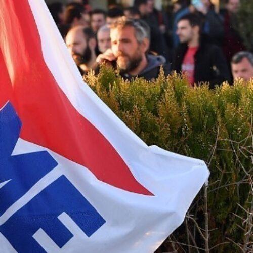 ΠΑΜΕ Θεσσαλονίκης: Κάλεσμα σε συμπόρευση και κοινό βηματισμό στην Πρωτομαγιάτικη απεργιακή συγκέντρωση