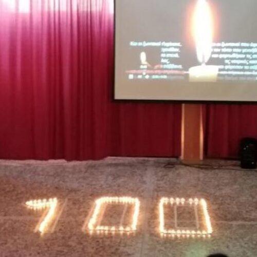 Εκδήλωση στη μνήμη των θυμάτων της Γενοκτονίας στο Γυμνάσιο Κοπανού