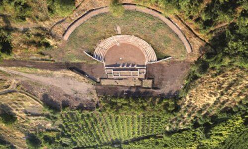 Ενημερωτικό  Δελτίο Εκδηλώσεων Εφορείας Αρχαιοτήτων Ημαθίας για το μήνα Μάιο 2019