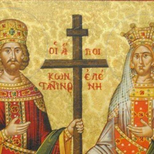 """""""Κωνσταντίνου και Ελένης"""" δια χειρός Συμεών"""