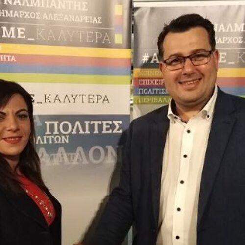 Νέα πρόσωπα στο κλείσιμο του ψηφοδελτίου του Κώστα Ναλμπάντη στην Αλεξάνδρεια