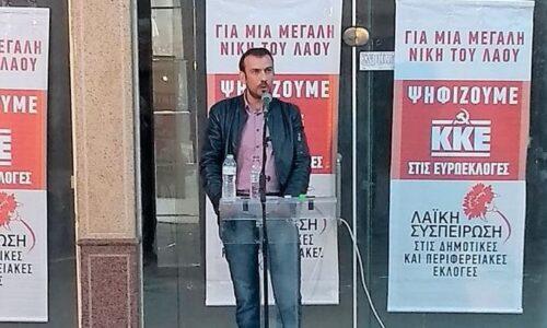 """Η Κεντρική ομιλία της """"Λαϊκής Συσπείρωσης"""" Αλεξάνδρειας - Η ομιλία  στη Μελίκη"""