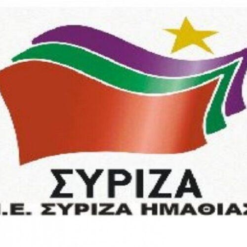 ΣΥΡΙΖΑ Ημαθίας: 1η Μάη διαχρονικό σύμβολο αγώνα