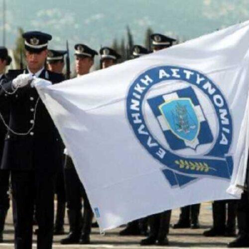 Ενημέρωση προθεσμίας υποβολής δικαιολογητικών για τη συμμετοχή υποψηφίων στις προκαταρκτικές εξετάσεις των Αστυνομικών Σχολών