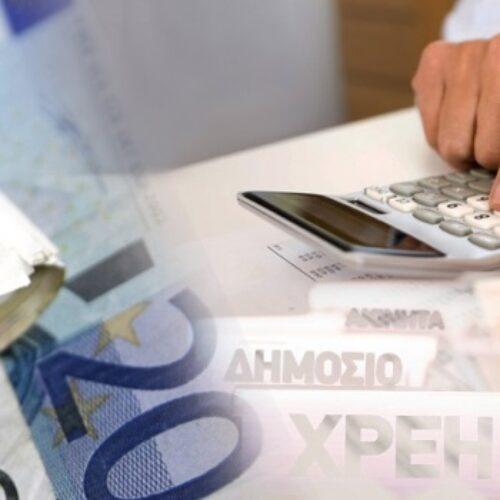 """Απ. Βεσυρόπουλος: """"Ατελής η ρύθμιση για τις 120 δόσεις"""""""