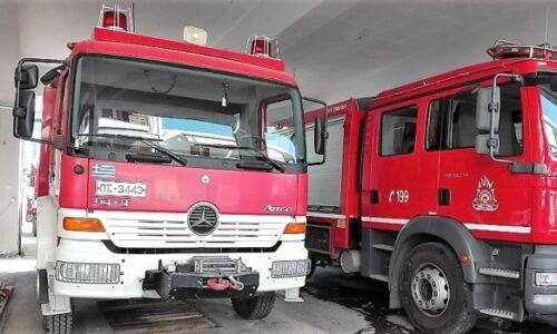 Πυροσβεστική Υπηρεσία Βέροιας: Απαγόρευση έναρξης φωτιάς - Αντιπυρική περίοδος 1 Μαΐου έως 31 Οκτωβρίου