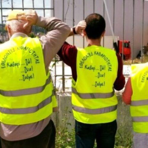 """Από τη δράση των """"Εθελοντών Καθαριότητας"""" σήμερα στη Βέροια"""