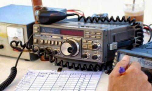 Εξετάσεις για την απόκτηση πτυχίου ραδιοερασιτέχνη Α΄περιόδου 2019 Περιφέρειας Κ. Μακεδονίας