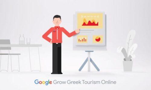 Σεμινάριο Ψηφιακών Δεξιοτήτων Google Grow Greek Tourism Online στη Δημόσια  Βιβλιοθήκη της Βέροιας