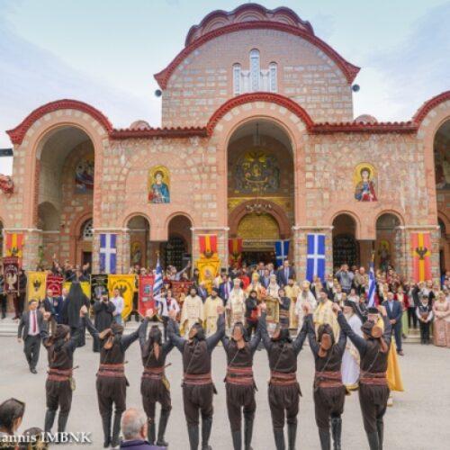 Εκδηλώσεις μνήμης για τα 100 χρόνια από την Γενοκτονία των Ελλήνων του Πόντου στην Παναγία Σουμελά