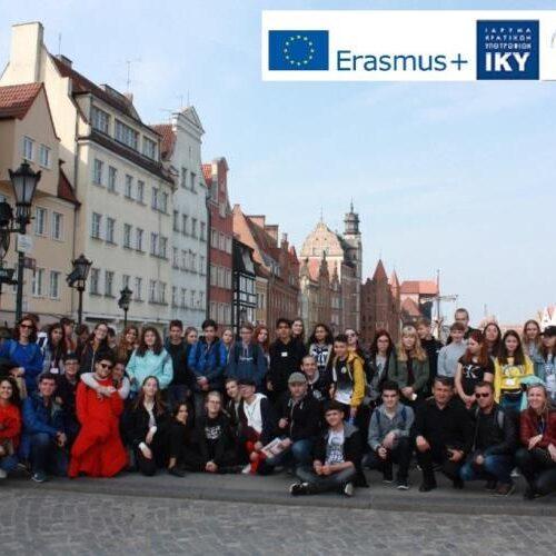 Το 5ο ΓΕΛ Βέροιας  στην  Πολωνία στο πλαίσιο προγράμματος Erasmus+