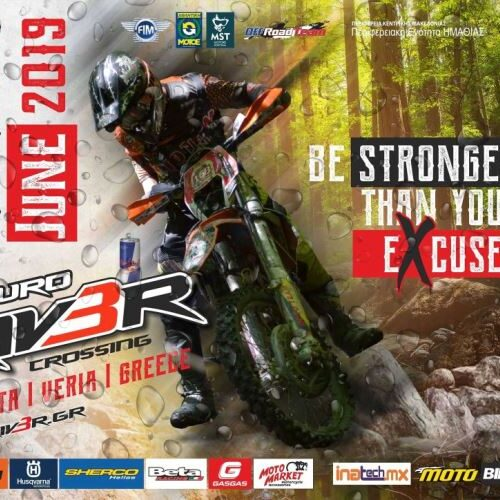Βέροια: Riv3r Enduro Crossing 2019