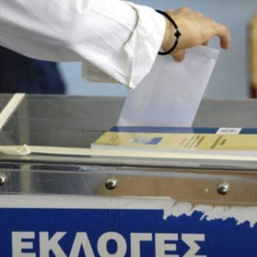 Τα εκλογικά τμήματα στο Δήμο Νάουσας