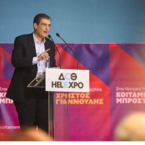 Παρουσίαση ψηφοδελτίου Χρήστου Γιαννούλη για την Ημαθία, Κυριακή 5 Μαΐου