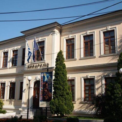 Δημοτικές Εκλογές 2019: Δήμος Βέροιας αποτελέσματα στα 19 από τα 133 ε.τ. ώρα: 9:52