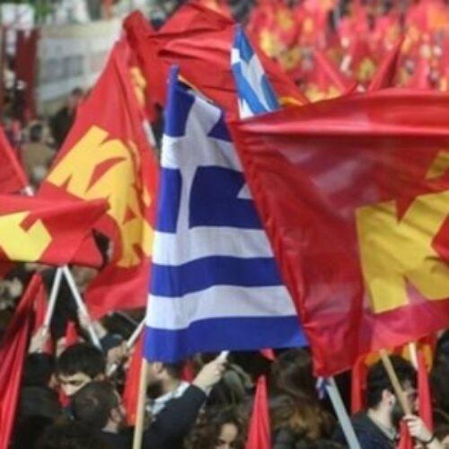 Ανακοίνωση του ΚΚΕ για την Εργατική Πρωτομαγιά