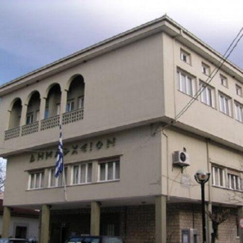 Δημοτικές Εκλογές 2019:  Κουτσογιάννης - Καρανικόλας την Κυριακή στο Δήμο  Νάουσας. Τελικά αποτελέσματα