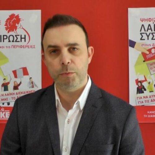"""Επίσκεψη υποψήφιου Περιφερειάρχη  με τη """"Λαϊκή Συσπείρωση"""", Σωτήρη Αβραμόπουλου, στην Ημαθία"""