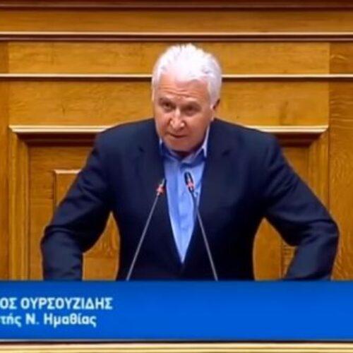 Ο Γιώργος Ουρσουζίδης για τη  Λαϊκή ετυμηγορία της 26ης Μαΐου 2019