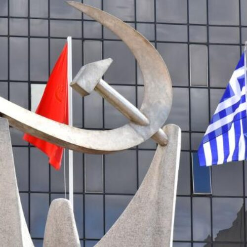 Το ΚΚΕ για τις εξελίξεις στην Ανατολική Μεσόγειο