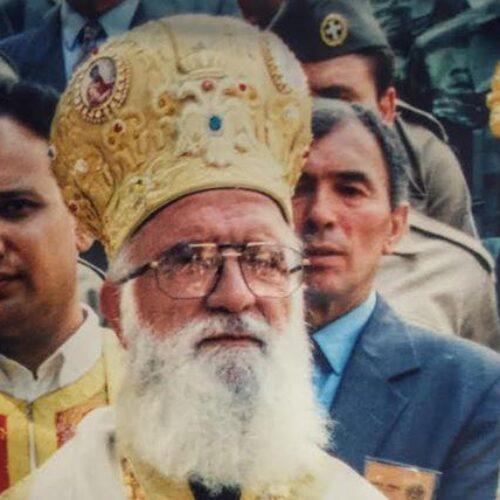 Τριετές Μνημόσυνον του μακαριστοῦ Μητροπολίτου Σταυροπηγίου κυροῦ ΑΛΕΞΑΝΔΡΟΥ