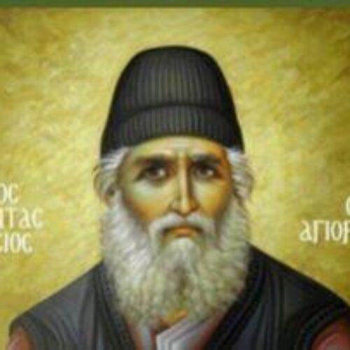 Λατρευτικές εκδηλώσεις στο Πλατύ Ημαθίας προς τιμήν του Οσίου Παϊσίου, 11 και 12 Ιουλίου