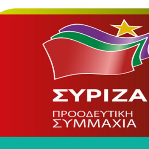 Παρουσίαση ψηφοδελτίου του ΣΥΡΙΖΑ στη Νάουσα
