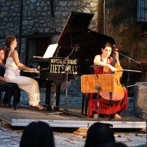 Αύρα κλασικής μουσικής από το Duo Aura στην Εύηχη πόλη