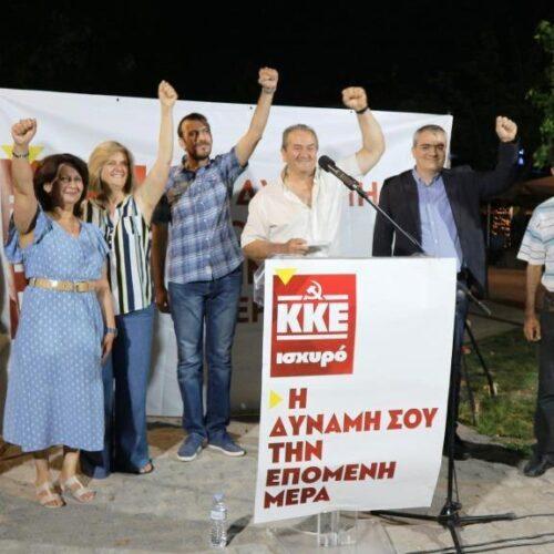"""Κώστας Παπαδάκης στη Βέροια: """"Το ΚΚΕ είναι η ελπίδα για το αύριο - Δίνουμε με αισιοδοξία τη μάχη"""""""