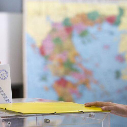 Οι εκλογές της 7ης Ιουλίου, τα ψηφοδέλτια των κομμάτων στην Ημαθία, τα ψηφοδέλτια Επικρατείας